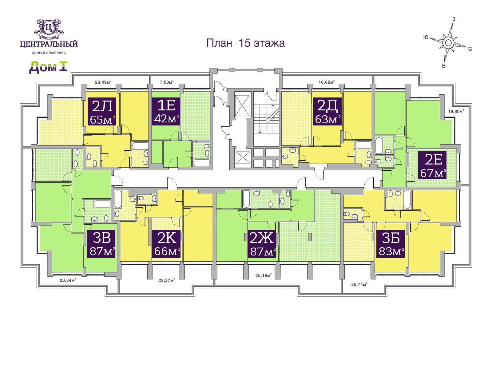 Дом 1, 15 этаж