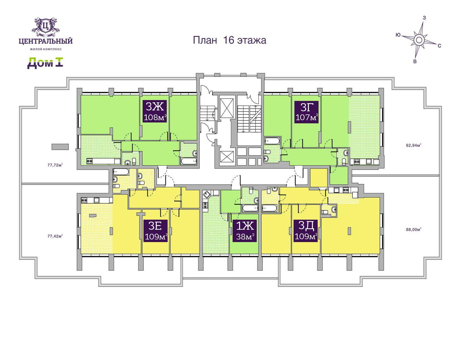 Дом 1, 16 этаж