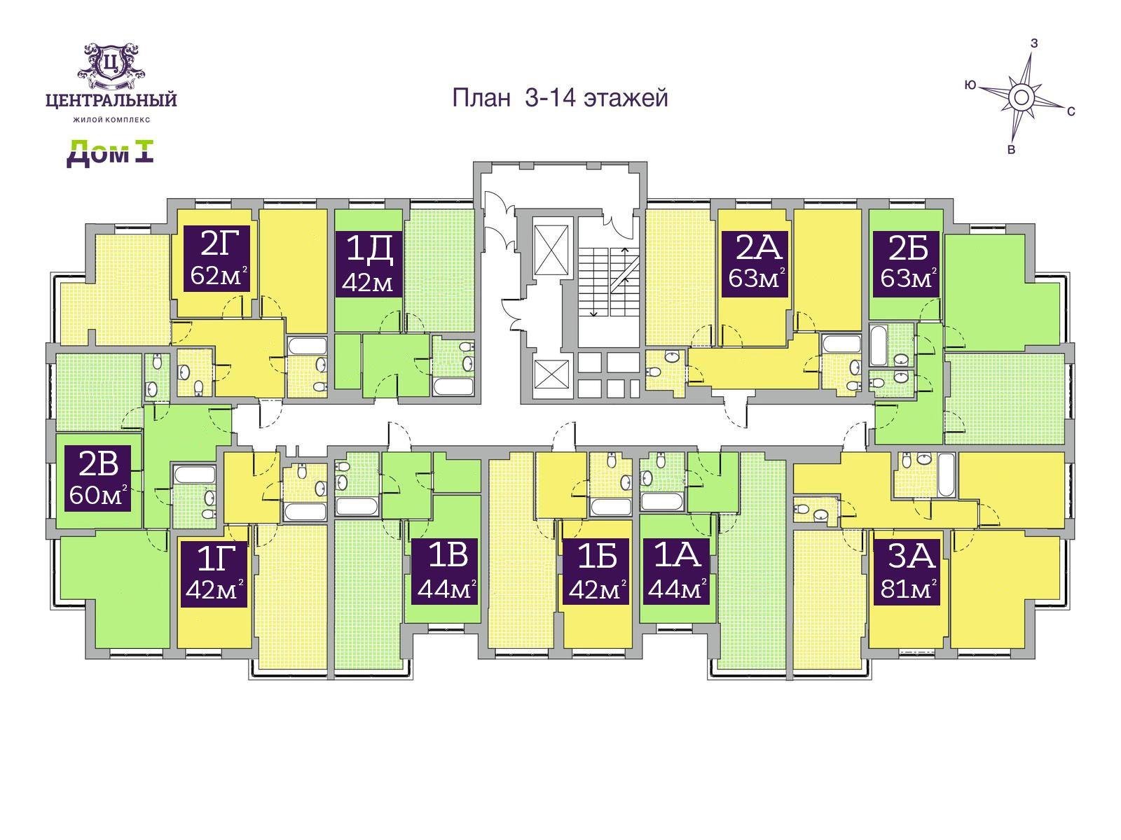 Дом 1, 3-14 этажи
