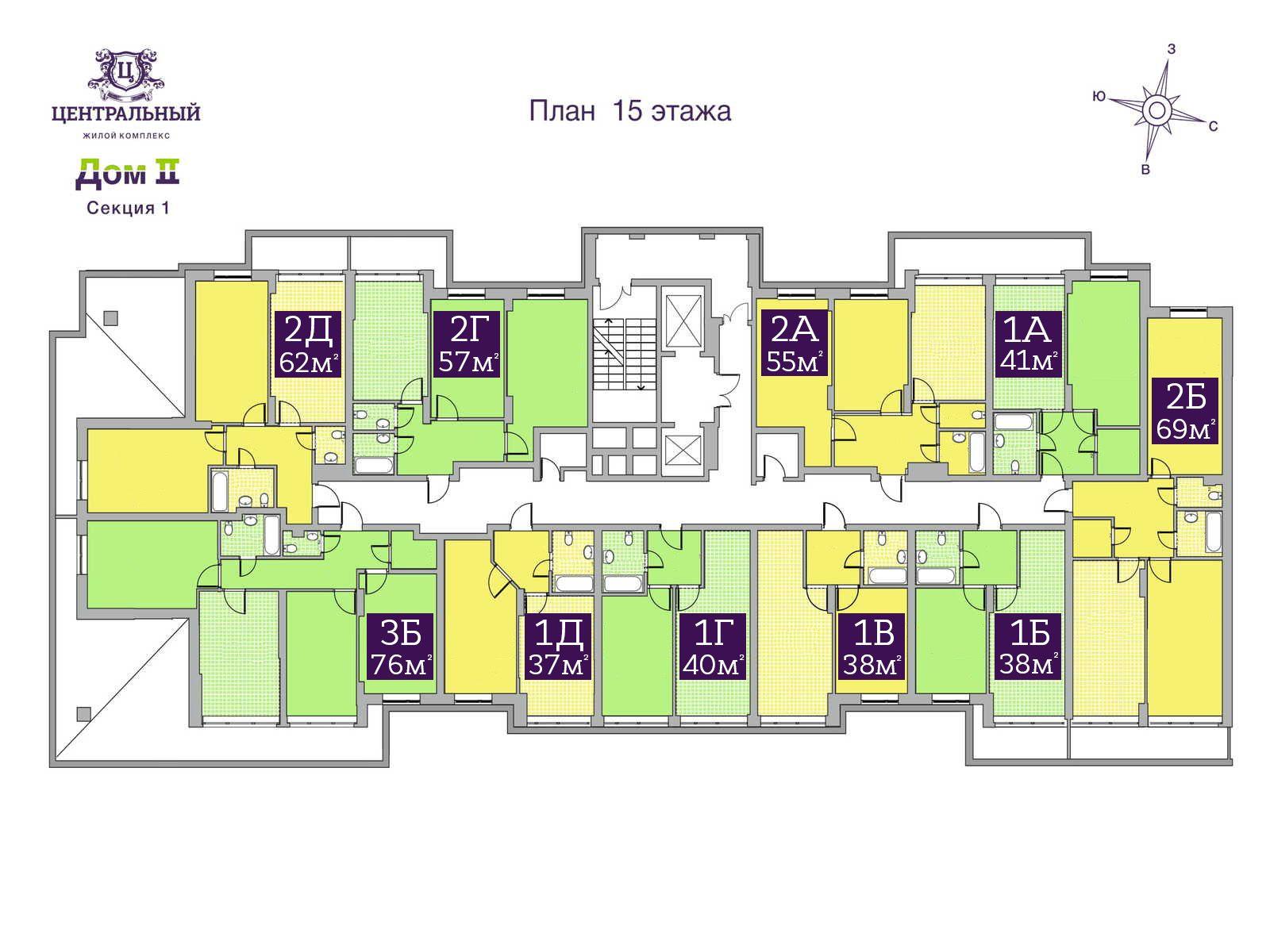 Дом 2. Секция 1. 15 этаж