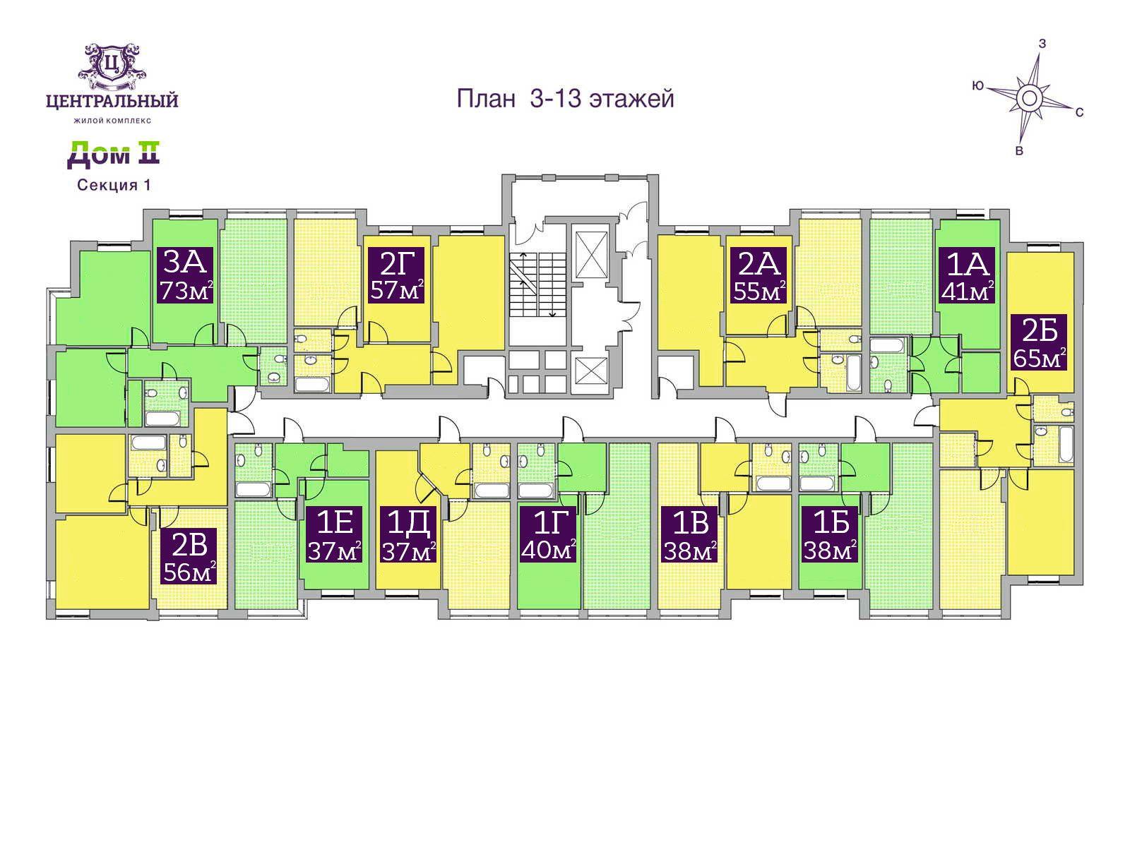 Дом 2. Секция 1. 3-13 этажи