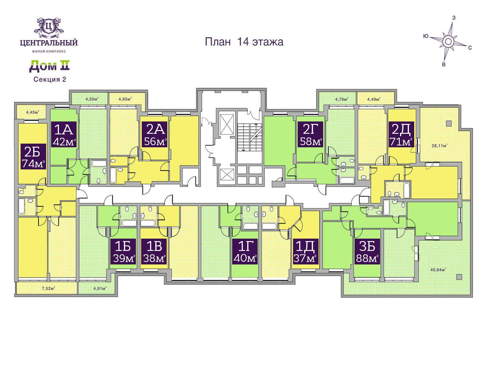 Дом 2. Секция 2. 14 этаж