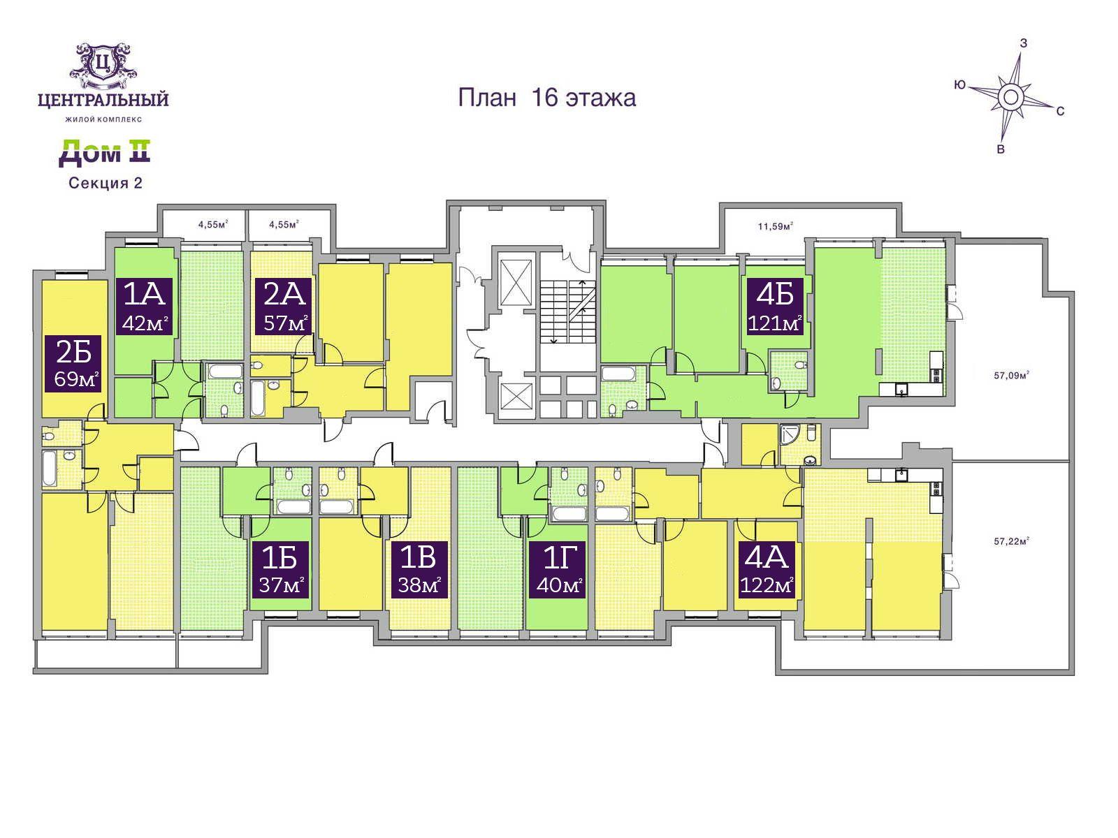 Дом 2. Секция 2. 16 этаж