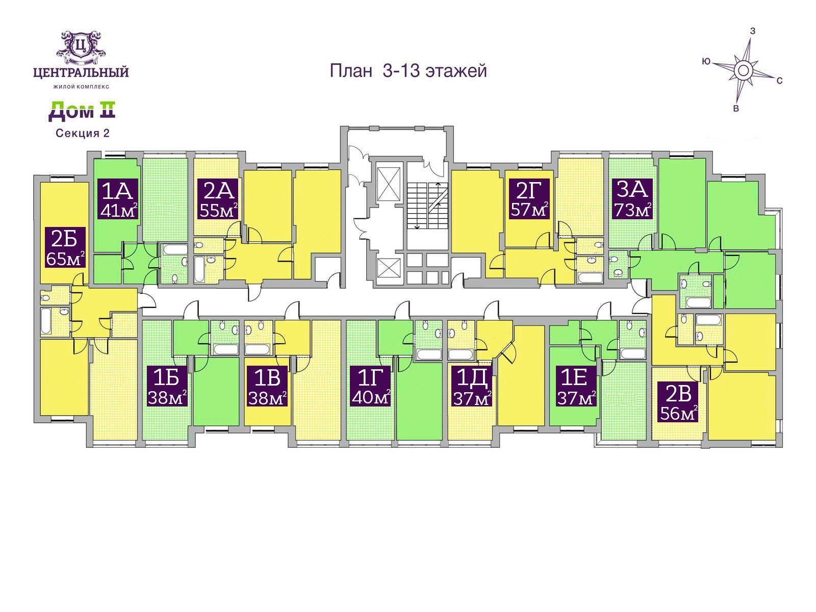 Дом 2. Секция 2. 3-13 этаж