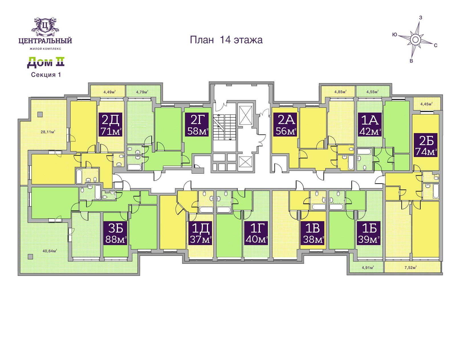 Дом 2. Секция 1. 14 этаж