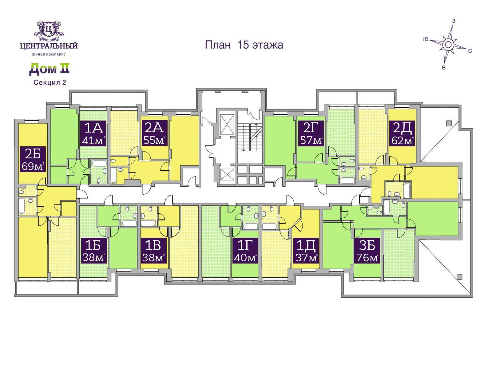 Дом 2. Секция 2. 15 этаж
