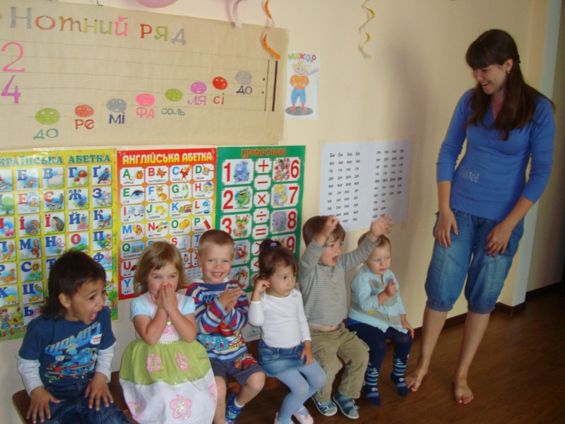 Ваши дети будут учиться и развиваться рядом с домом