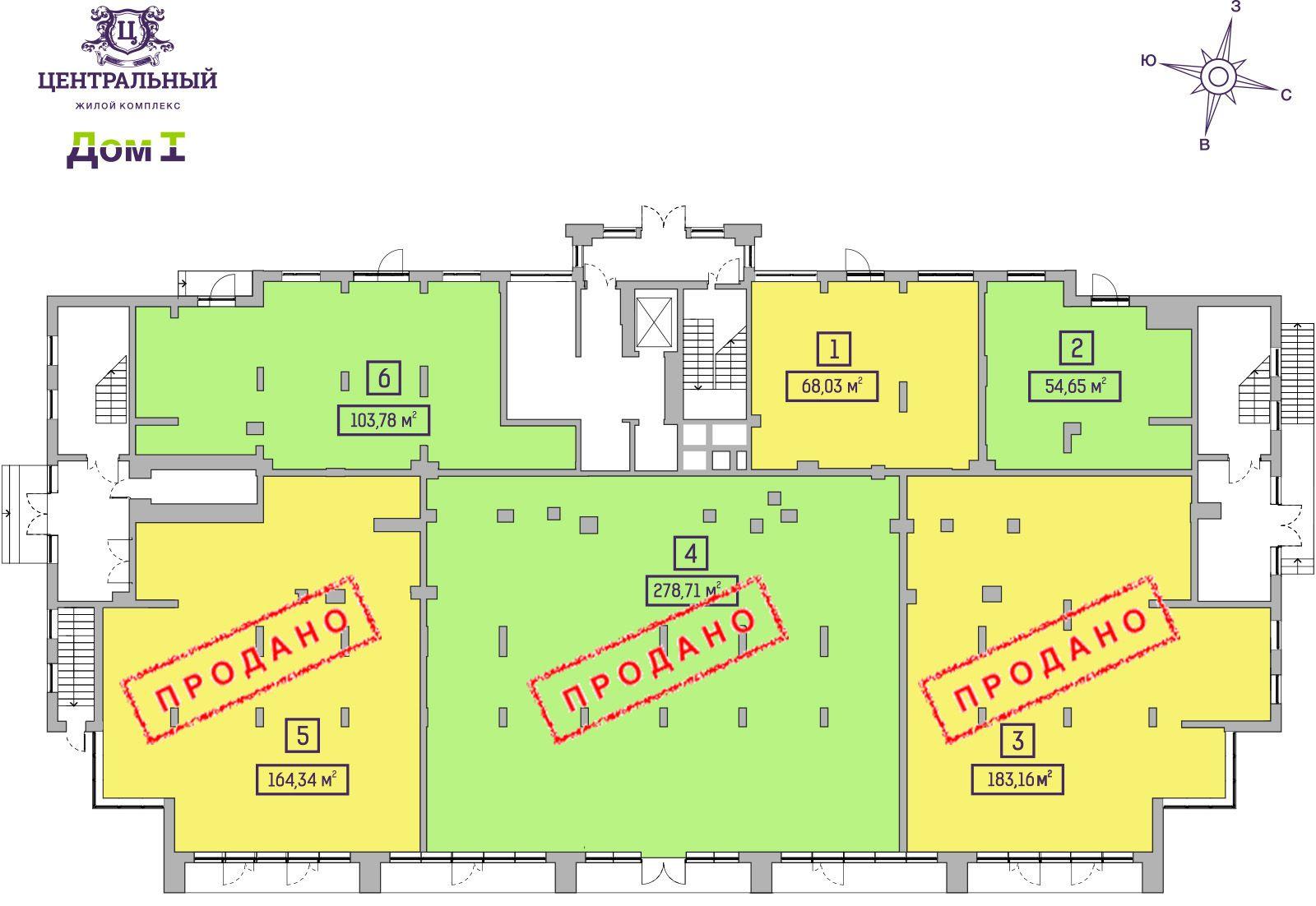 Дом 1. Коммерческая недвижимость 1 этаж