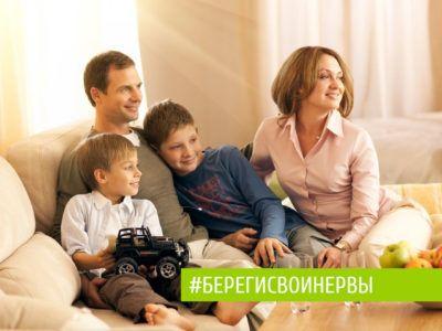 family_program
