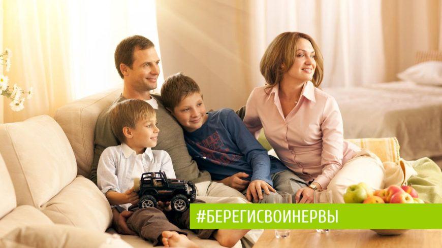 Реальная программа покупки квартиры для молодой семьи