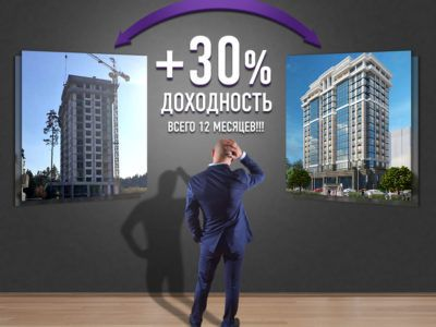 View of a Businessman in front of a wall thinking about a statistic interface - business concept