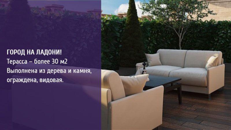novosti854x4803