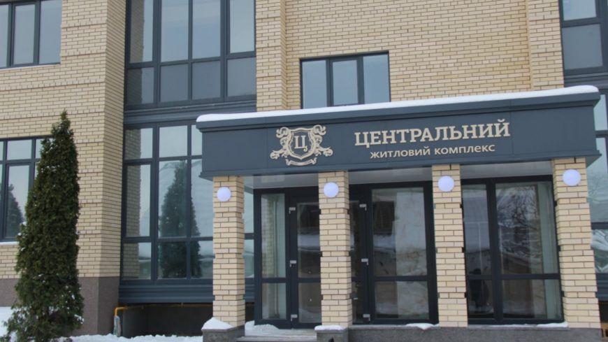 """Дом """"Дельта"""" получил сертификат о готовности к эксплуатации"""