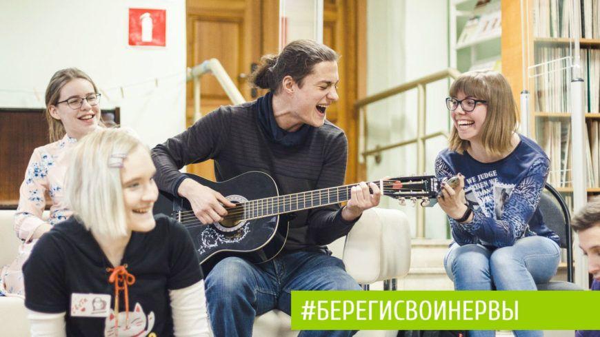 """Запускаем программу покупки квартиры """"Студенческая"""""""