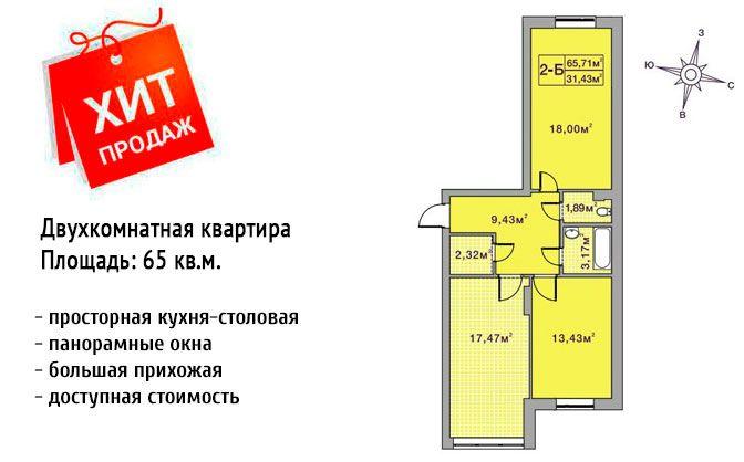 «Хит продаж» среди 2-к квартир - всего 18500 уе и она ваша!