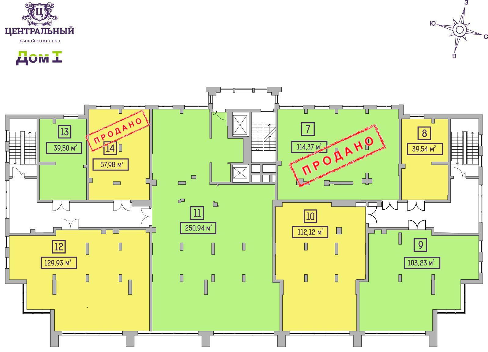 Дом 1. Коммерческая недвижимость 2 этаж