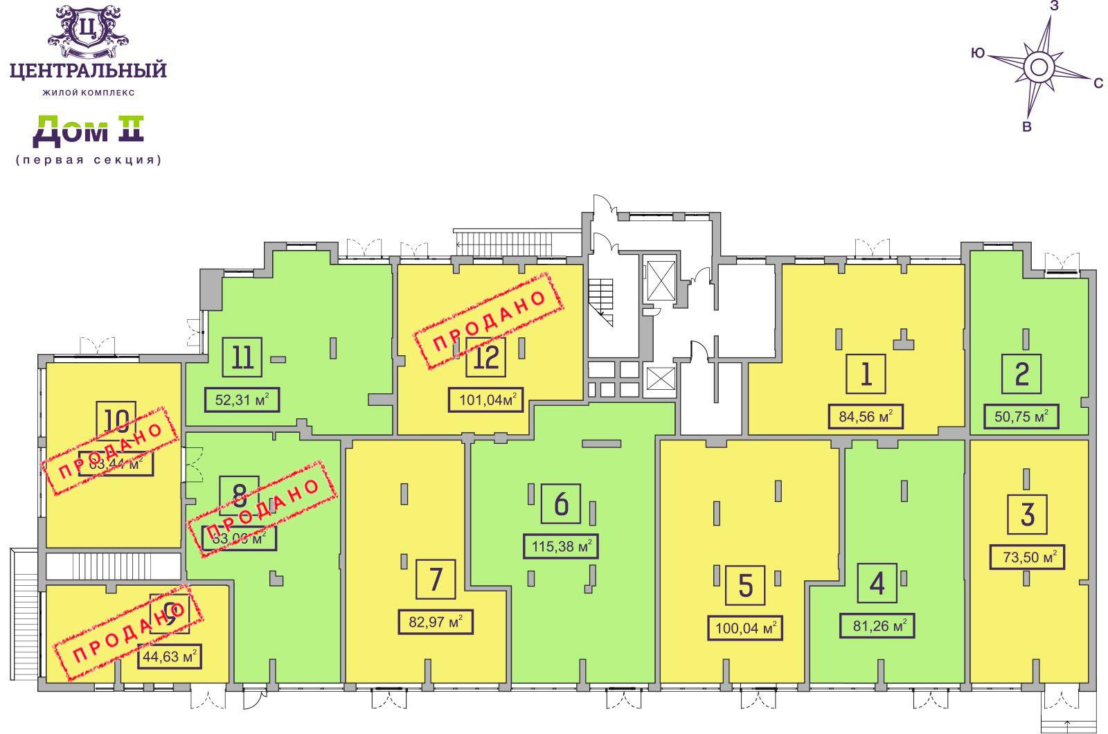 Дом 2. Коммерческая недвижимость 1-я секция