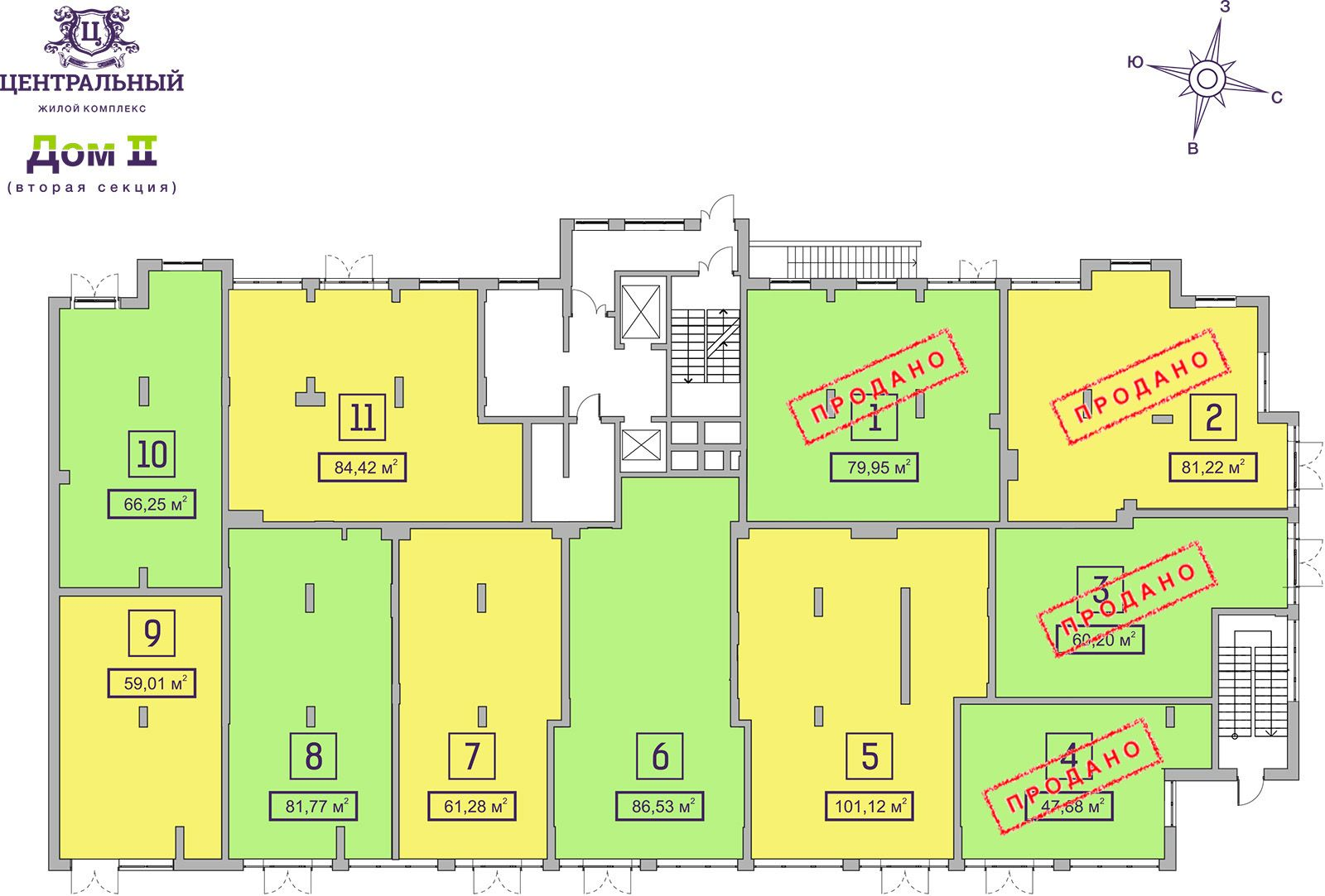 Дом 2. Коммерческая недвижимость 2-я секция