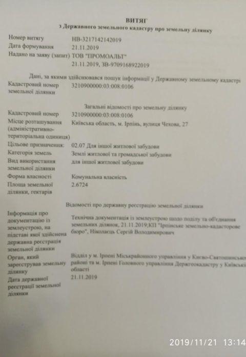 vityag_1
